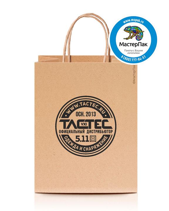 Пакет крафтовый, 80 гр., 35*15*45, крученые ручки с логотипом Тастес